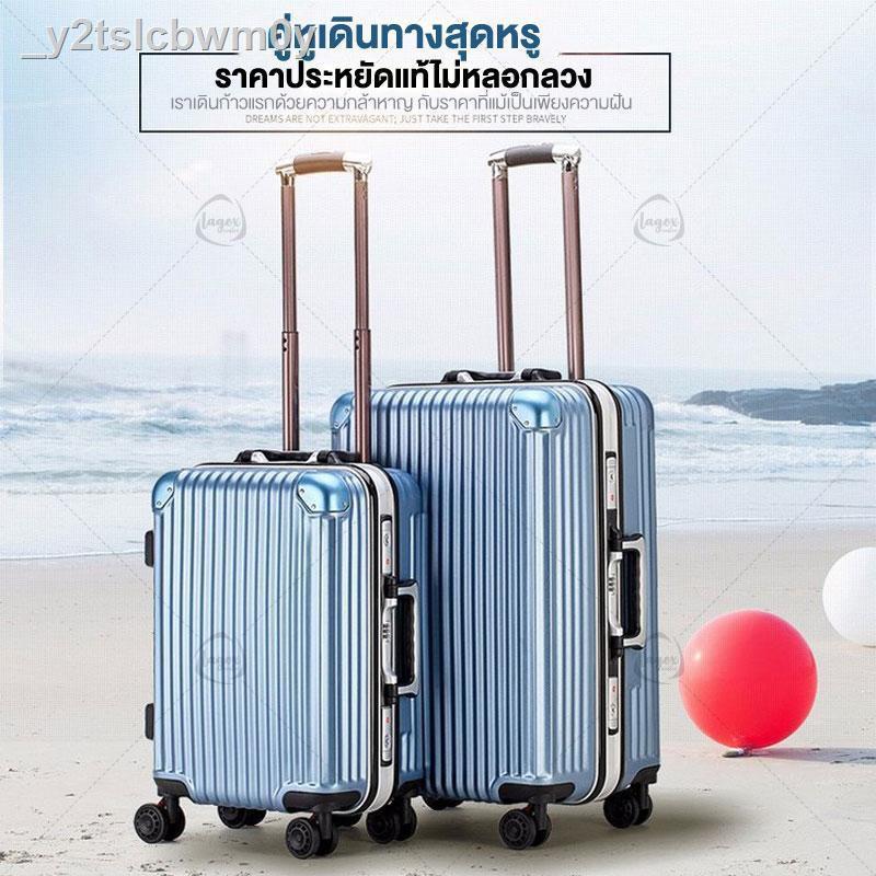 🔥มีของพร้อมส่ง🔥ลดราคา🔥☑❏DITA กระเป๋าเดินทางล้อลากกระเป๋าเดินทางขนาด 20 นิ้วและ 24 นิ้วขนาด นิ้วขึ้นเครื่องได้