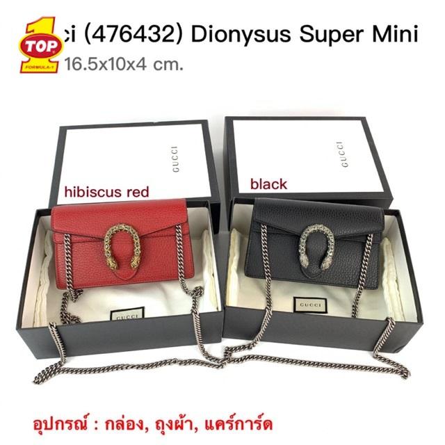 New  GUCCI  Dionysus super mini