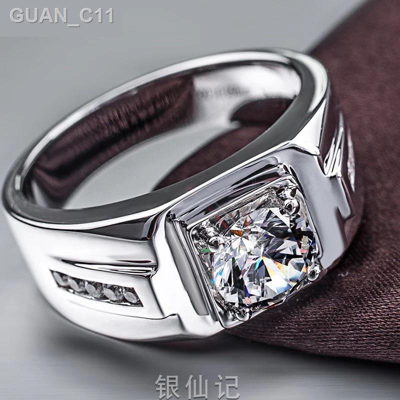 🔥ลดราคา🔥♞พร้อมใบรับรองการตรวจสอบระดับประเทศ 925 แหวนเพชร Moissanite แหวนเงินสเตอร์ลิงแหวนทองคำขาวผู้ชายและผู้หญิงแหวน