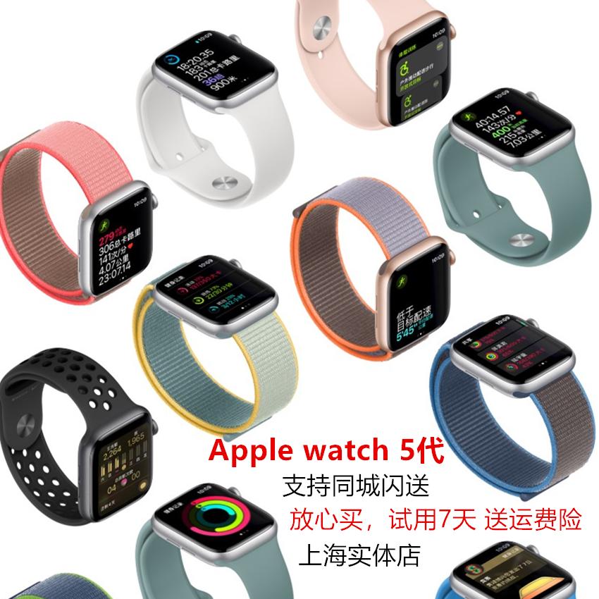 สมาร์ทวอทช์ Apple Watch5กีฬามือสองS4รังผึ้งโทร iwatch S6SSE