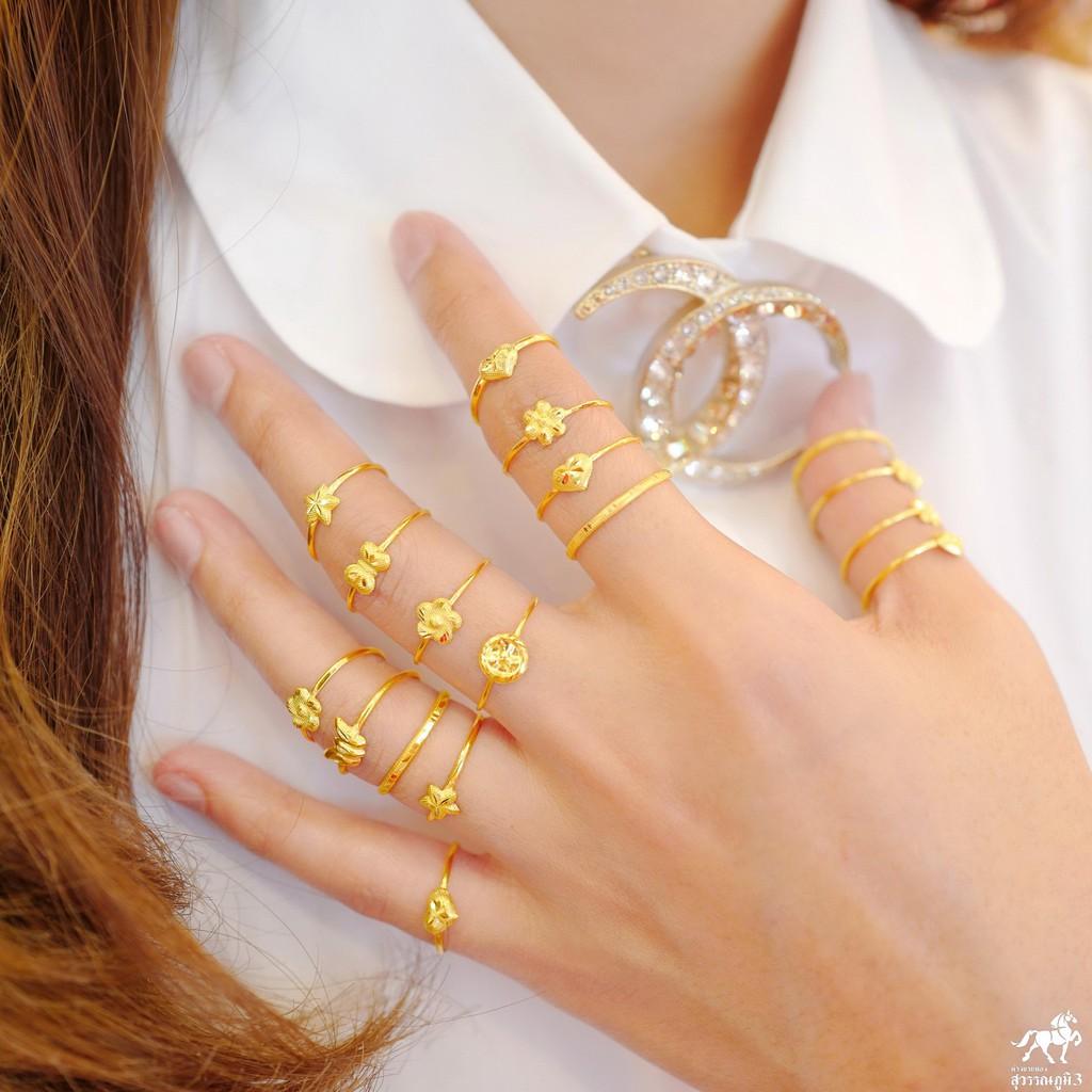 แหวนทองแท้ 0.4 กรัม(ขายส่ง) เลือกลายในแชท ทองแท้ 96.5% ขายได้ จำนำได้ มีใบรับประกัน แหวนทอง แหวนทองคำแท้