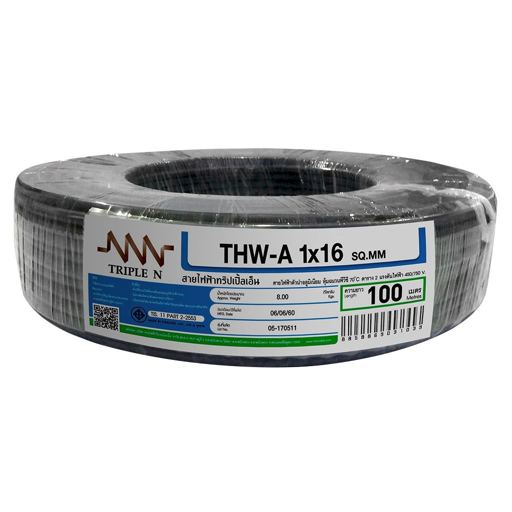 Power cord THW-A ELECTRIC WIRE THW-A NNN 1X16SQ.MM. 100M. BLACK Power cable Electrical work สายไฟ THW-A สายไฟ THW-A NNN