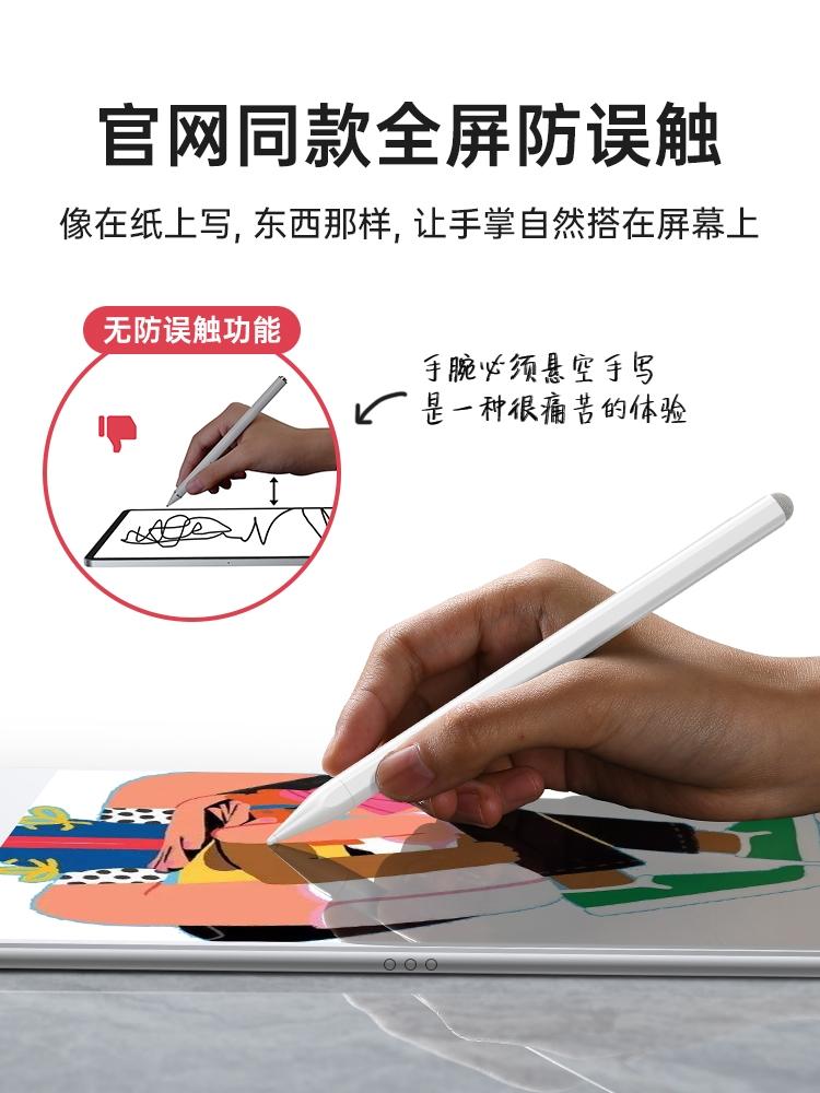 ปากกา Capacitiveapple pencilปากกา capacitiveipadปากกาสัมผัสรุ่น Apple2แท็บเล็ตรุ่นสัมผัสลายมือโทรศัพท์มือถือรุ่นที่สองai