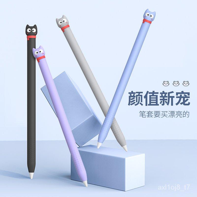 【เตรียมส่ง】【apple pencil】applepencilปากกาแอปเปิ้ลpencilรุ่นที่สองipadpencilเคสแมว2น่ารักบางเฉียบipencilรุ่นป้องกันการสูญ