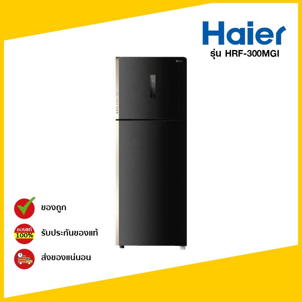 Haier ตู้เย็น Navi Cooling Plus + Smart Inverter  2 ประตู กระจก ขนาด 10.5 คิว รุ่น HRF-300MGI