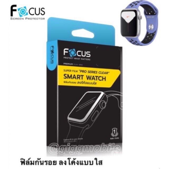 applewatch Focus ฟิล์มใส Apple Watch ซุปเปอร์ฟิล์มเต็มจอลงโค้ง สำหรับ Series1/2/3/4/5 ใหม่! Series 6, SE ครบทุกขนาด 38/4