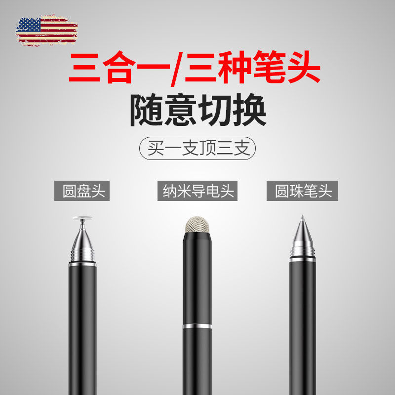 ipadปากกาหน้าจอสัมผัสแอปเปิ้ลHuawei Androidvioppปากกาสุทธิทั่วไปApplepencilแตะหัวละเอียด