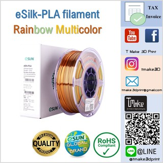 eSUN filament eSilk-PLA Rainbow Multicolor 1.75mm for 3D Printer