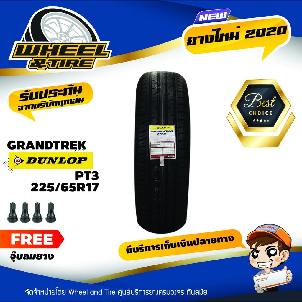 Dunlop ยางรถยนต์ 225/65R17รุ่น PT3  ยางราคาถูก จำนวน 1 เส้น  ยางใหม่ผลิต ปี 2020  แถมฟรีจุ๊บลมยาง  1 ชิ้น