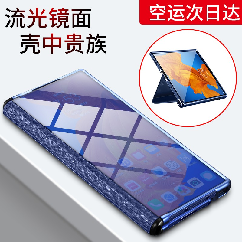 Image # 1of Review Huawei Folding Mobile Phone Protective Shell NewmateStreamer Electroplating Mirror Three-in-OnexsPhone Case Foldable Scr