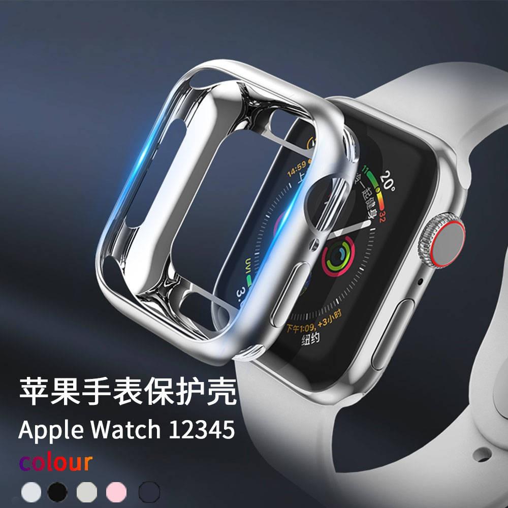 💥 สาย applewatch 🔥 เหมาะสำหรับ applewatch6 / SE เปลือกป้องกัน Apple iwatch5 / 4321 ฝาครอบป้องกันแบบเต็มและครึ่งปกเคสแบ