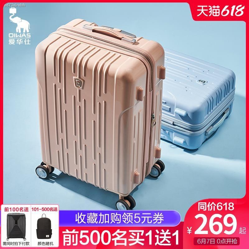 กระโปรงหลังรถ✕aihuashi รถเข็นน้ำหนักเบา กระเป๋าเดินทางขนาด 20 นิ้ว กระเป๋าเดินทางขนาดเล็กหญิง กระเป๋าเดินทางทนทาน 24 ใบ