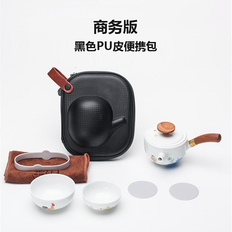 ขายล่วงหน้า1เดือน❅™ถ้วยด่วนเซรามิก Qishhe หม้อหนึ่งใบและถ้วยสองใบ กระเป๋าหิ้วชุดน้ำชากังฟูกลางแจ้งและเดินทางขนาดเล็ก