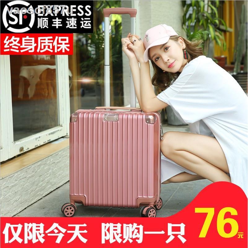 กระเป๋าเดินทางขนาดเล็กหญิงเดินทางทางอากาศกระเป๋าเดินทางมินิขนาดเล็กชาย 18 นิ้ว 16 กระเป๋ารถเข็น 20 นิ้วรหัสผ่านกระเป๋า