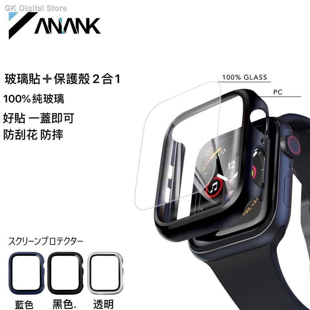 【อุปกรณ์เสริมของ applewatch】✷℗เหมาะสำหรับ Apple Watch S1 / 2/3/4/5 6SE all-series เปลือกป้องกัน iwatch รวมทุกอย่างพร้