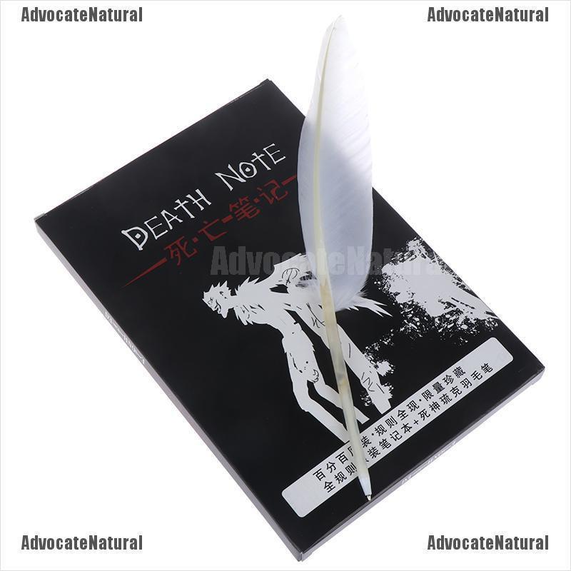 สมุดโน๊ตคอสเพลย์ Death Note 1 ชิ้น