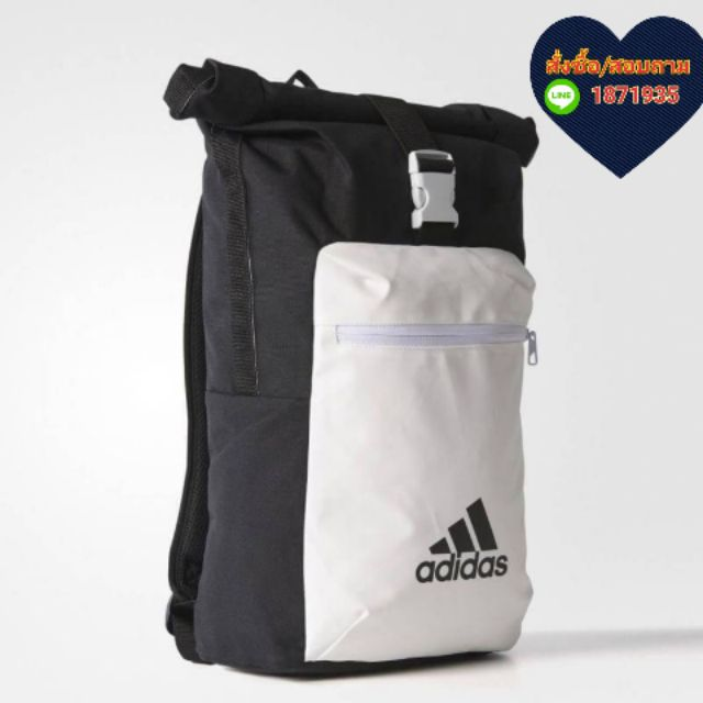 950.-ADIDAS CORE BACKPACK