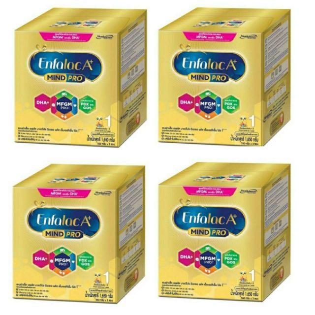 เอนฟาแล็ค เอพลัส มายโปร สูตร1 1650กรัม×4กล่อง ยกลัง นมผง enfalac a+ mind pro 1650 g. โฉมใหม่