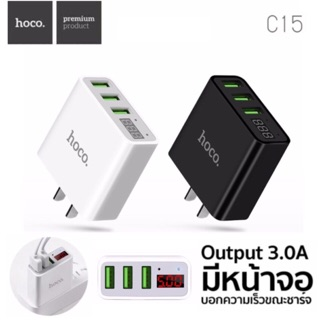 Review HOCO C15 Adapter 3 port 3.0A with LED display, หัวชาร์จพรอ้มหน้าจอบอกความเร็ว  #474