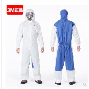 ชุด ppe 3Mชุดป้องกันสารเคมี ชุดป้องกันชีวภาพ ชุดกันไวรัส