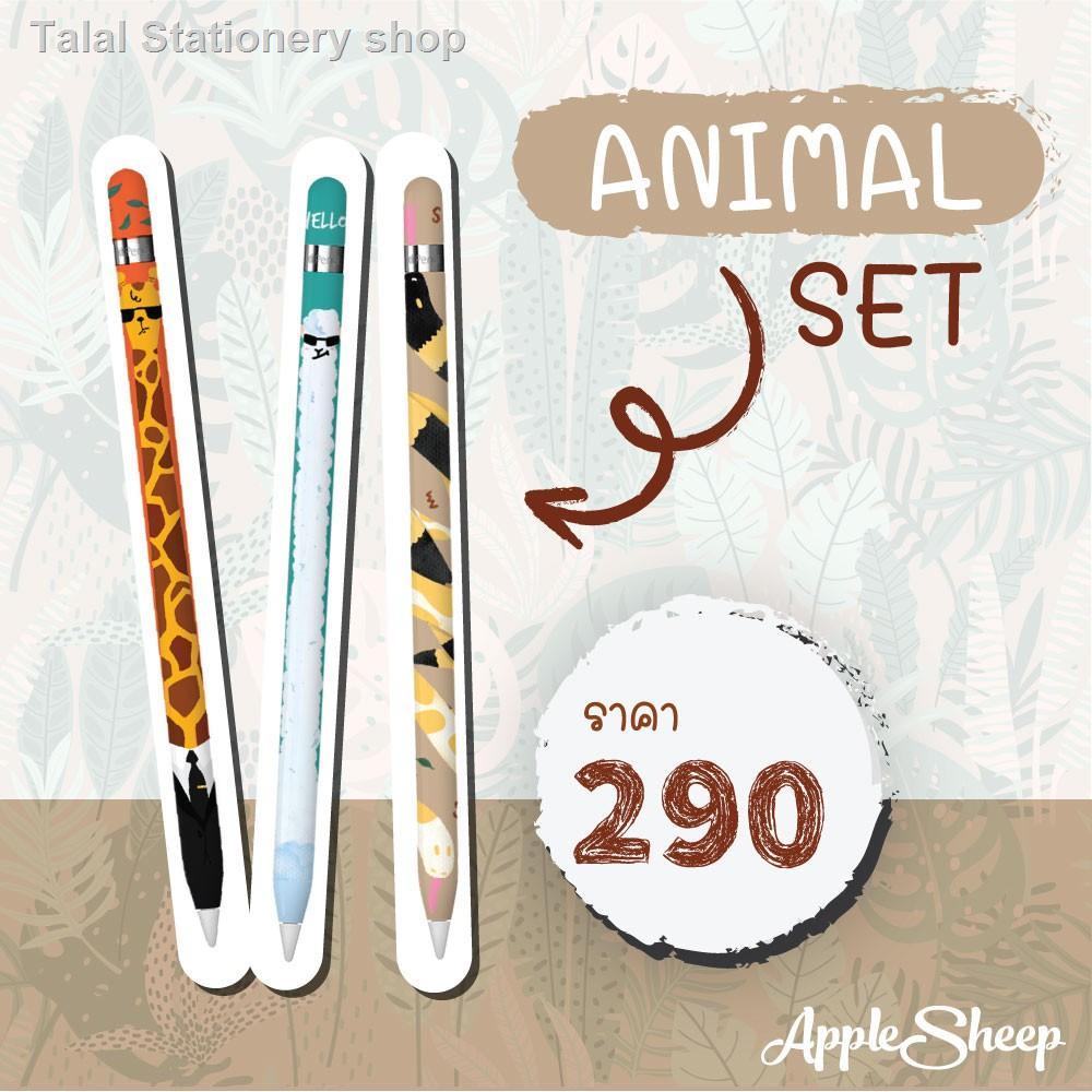 ✣[พร้อมส่ง]สติ๊กเกอร์ปากกาสำหรับ applepencil sticker รุ่นที่1/2 1 เซ็ต 3 ชิ้น สามารถลอกออกได้ไม่ทิ้งคราบ applepencil wra