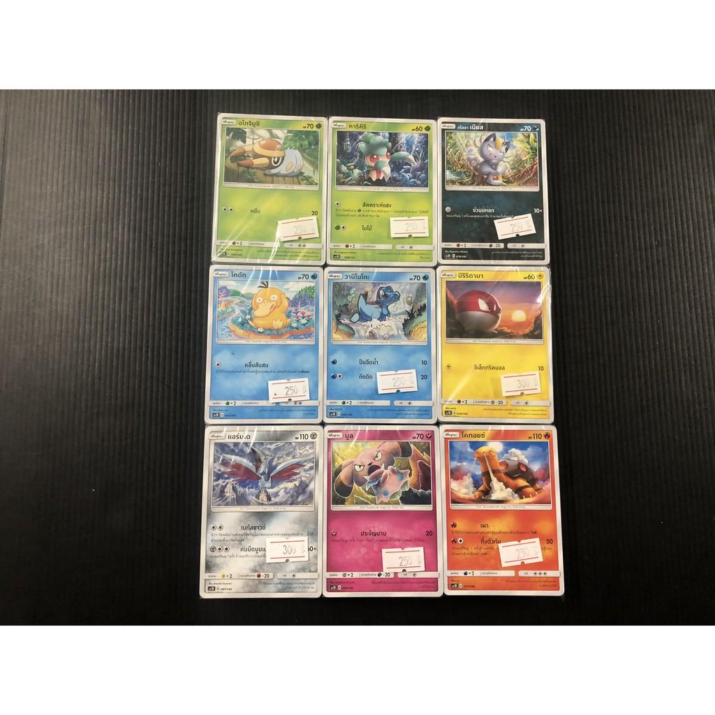 TTW Shop Pokemon TCG เฟิร์สอิมแพค Starter deck