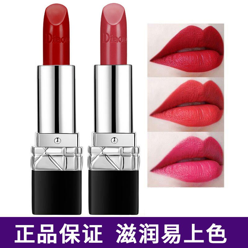 HLLRลิปสติก Keshi Dior ลิปสติกสำหรับผู้หญิงที่ให้ความชุ่มชื้นและไม่ซีดจาง non-stick cup ของแท้ 999 แบรนด์เนมขนาดใหญ่แต่งหน้าปาร์ตี้นักเรียน กันน้ำติดทนเพิ่มความชุ่มชื้นเครื่องสำอาง Lipstick