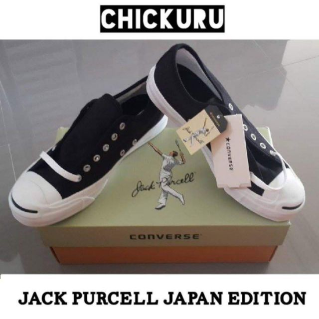 323ba13d5f05 Converse Jack Purcell Japan Edition