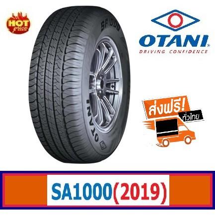 OTANI 265/75 R16 SA1000