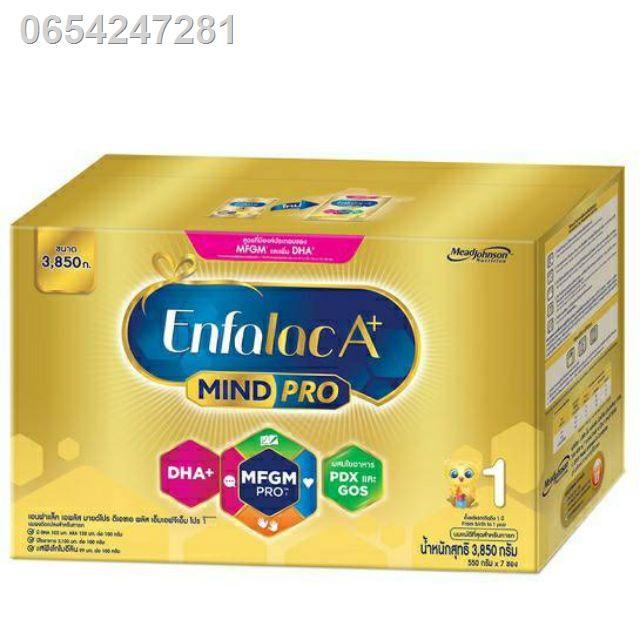 จัดส่งที่รวดเร็ว❧❉✟เอนฟาแล็ค A+ สูตรแรกเกิด Enfalac A+ MINDPRO สูตร1