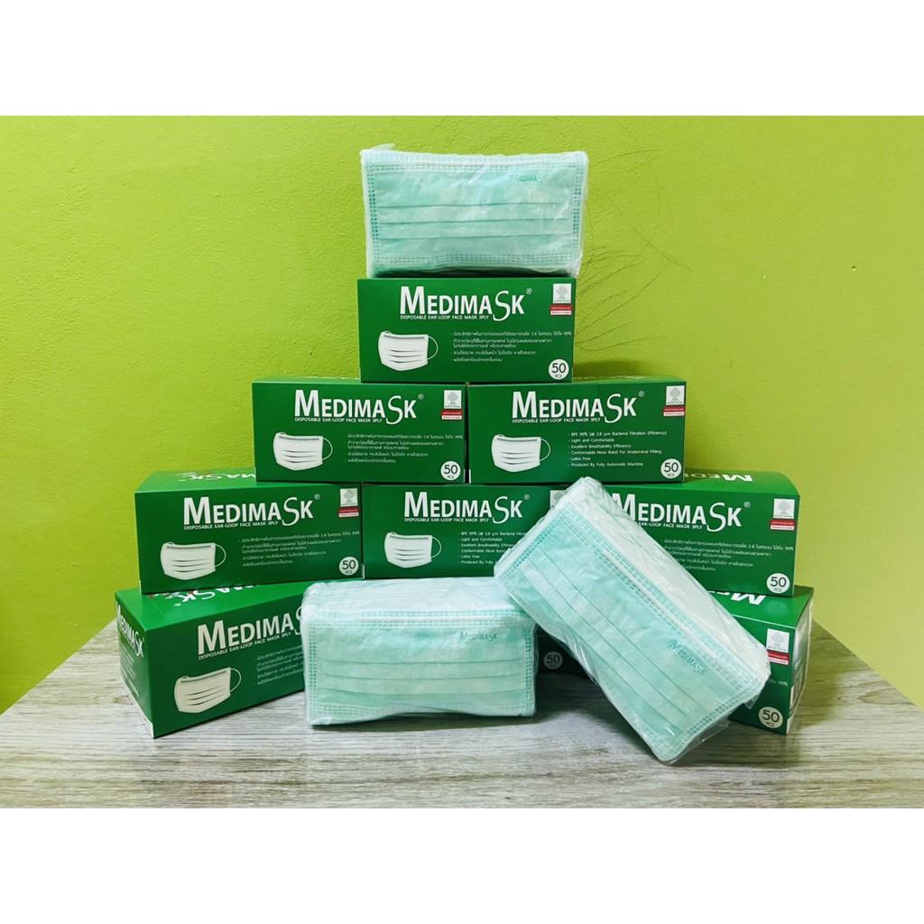 ผ้าปิดจมูก MEDIMASK ของแท้ตอกตราชัดเจน มาตรฐานระดับโลก ISO 9001 , 14001 , 13485 ส่งตรงจากโรงงาน ผลิตในไทย 1 กล่อง 50