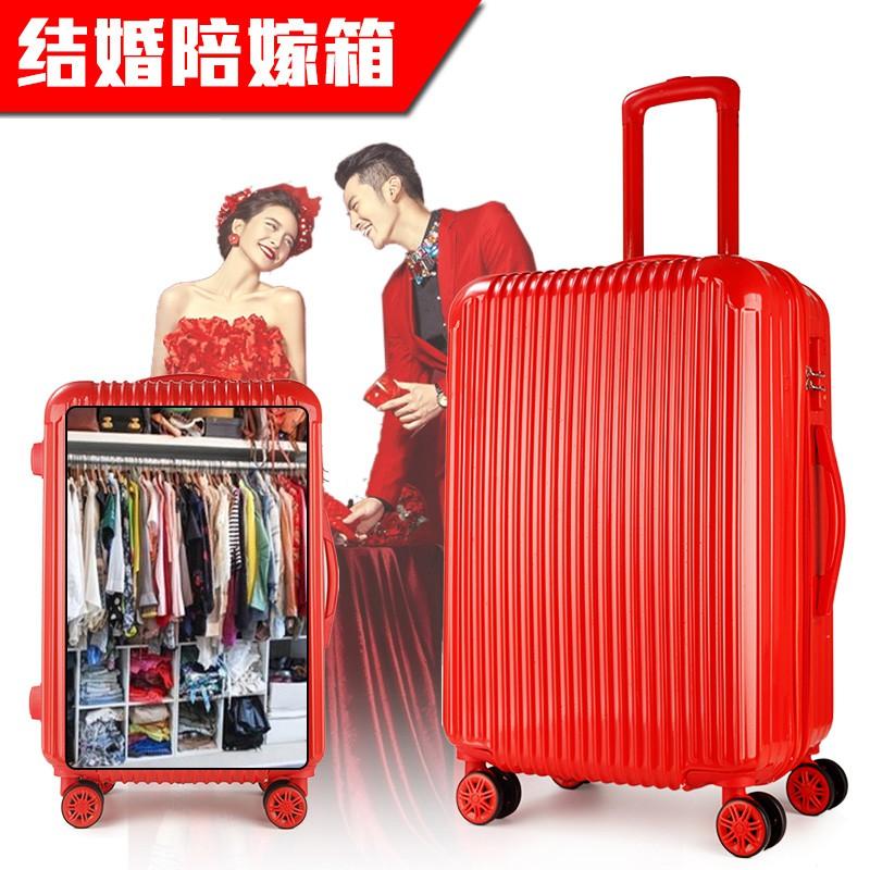 กระเป๋าเดินทางสีแดงขนาด 20 นิ้ว 24 นิ้ว 26 นิ้ว