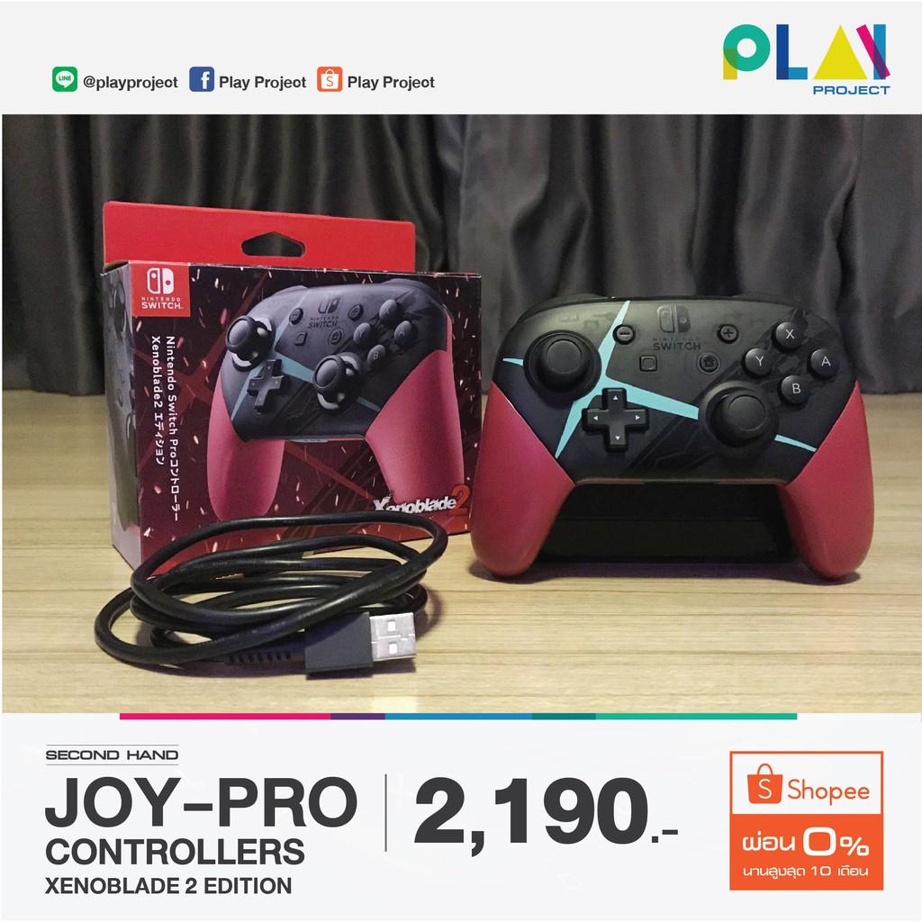 joy Pro Xenoblade2 Nintendo Switch มือสอง