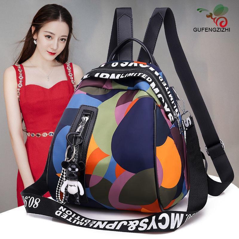 กระเป๋าสะพายหญิงฤดูร้อน2021ใหม่กระเป๋าใบเล็กกลับนางฟ้าเกาหลีป่าแสงเดินทางแฟชั่นความจุขนาดใหญ่