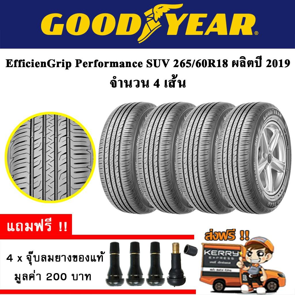 ยางรถยนต์ Goodyear EfficienGrip Performance SUV 265/60R18 ปี19 4เส้น