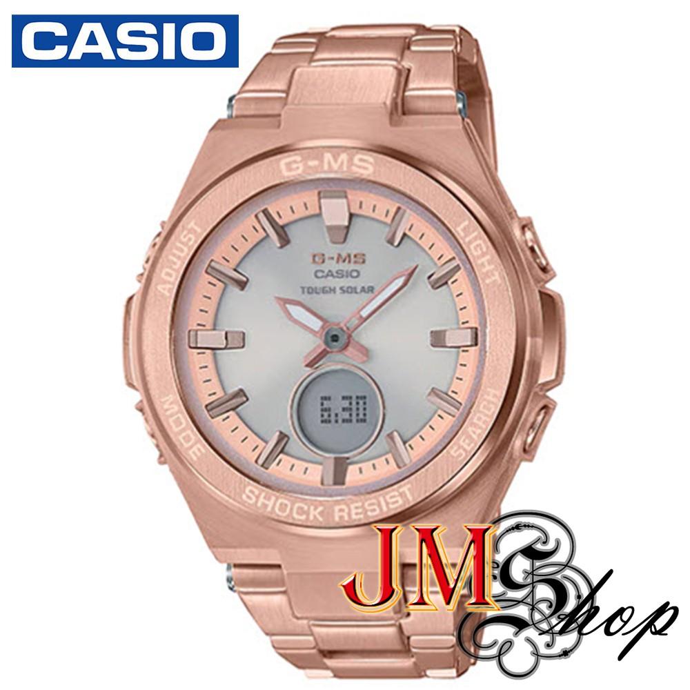 Casio Baby-g G-MS นาฬิกาข้อมือผู้หญิง สายสแตนเลส รุ่น MSG-S200DG-4ADR (สีโรสโกลด์)