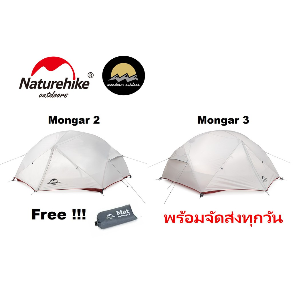 Naturehike Mongar 2 , Mongar 3 ผ้า 210T สีเทาแดง (พร้อม Mat)