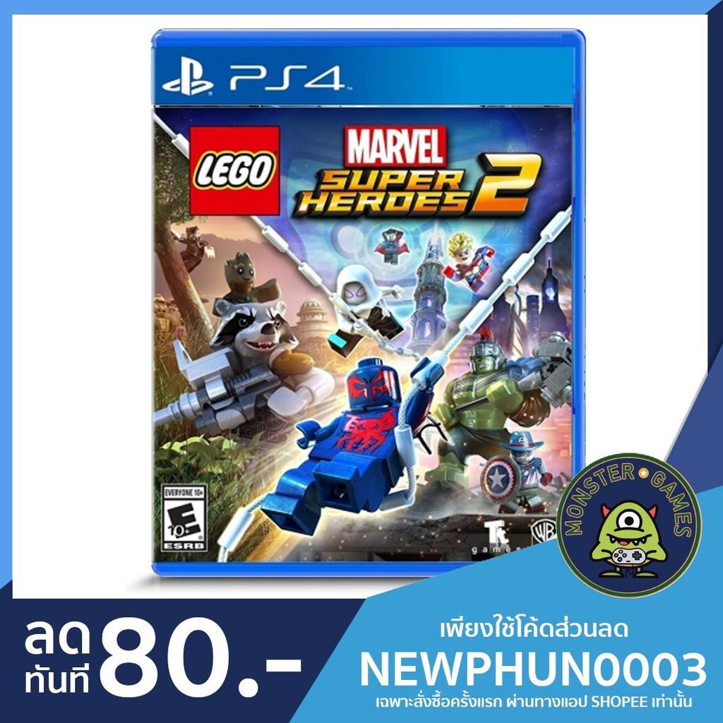 Lego Marvel Super Heroes 2 Ps4 แผ่นแท้มือ1 !!!!! (Ps4 games)(Ps4 game)(เกมส์ Ps4)(แผ่นเกมส์Ps4) Lego Marvel Super Hero 2