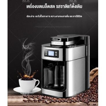 เครื่องบดเมล็ดทำกาแฟ อัตโนมัติ