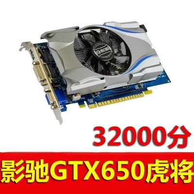 อุปกรณ์เสริมคอมพิวเตอร์ Galaxy Gtx650 1 G Zotac 750 Asus 740 550 Ti 730 6850