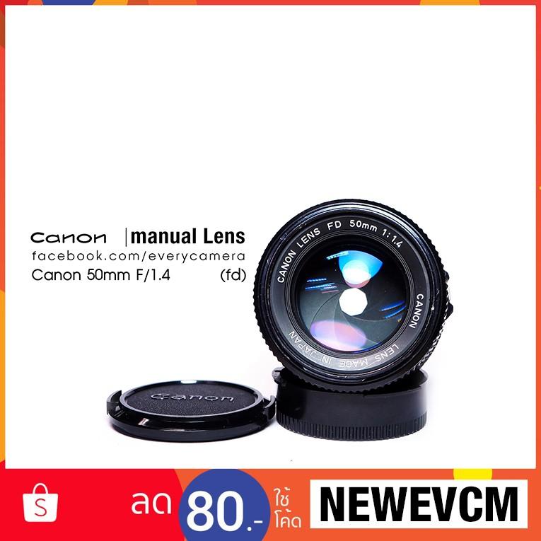 Canon 50mm f1.4 nfd  เลนส์มือหมุน