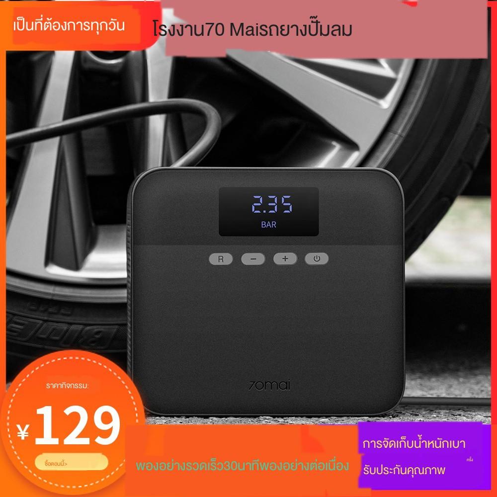 ปั๊มลมรถยนต์เครื่องเติมลมยางรถยนต์ Xiaomi Youpin 70mai เครื่องเติมลมยางรถยนต์แบบพกพาเครื่องเติมลมยางไฟฟ้า