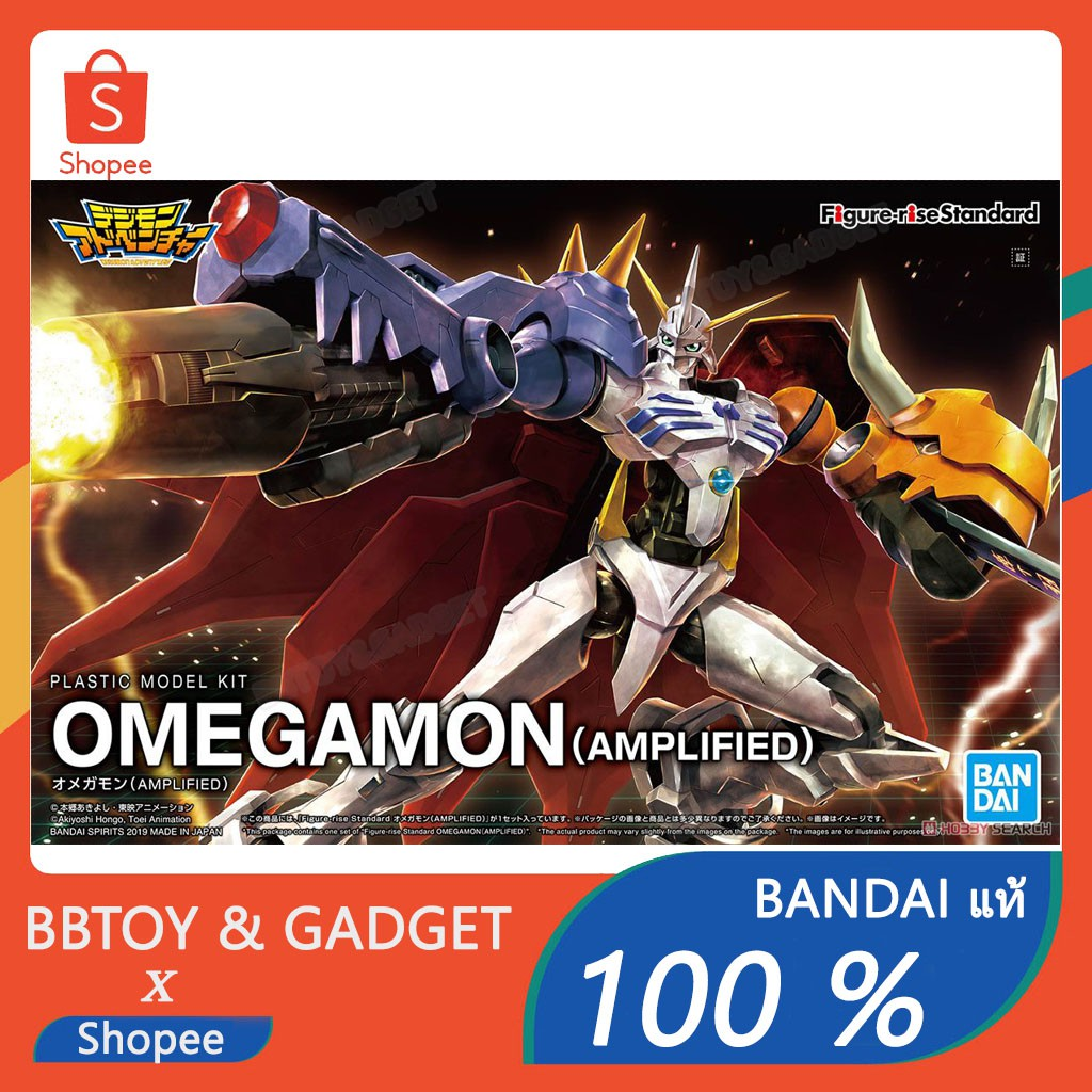 Figure-rise Standard Omegamon (Amplified) (Plastic model) Digimon ดิจิมอน plamo 🔥Bandai แท้ 100%🔥