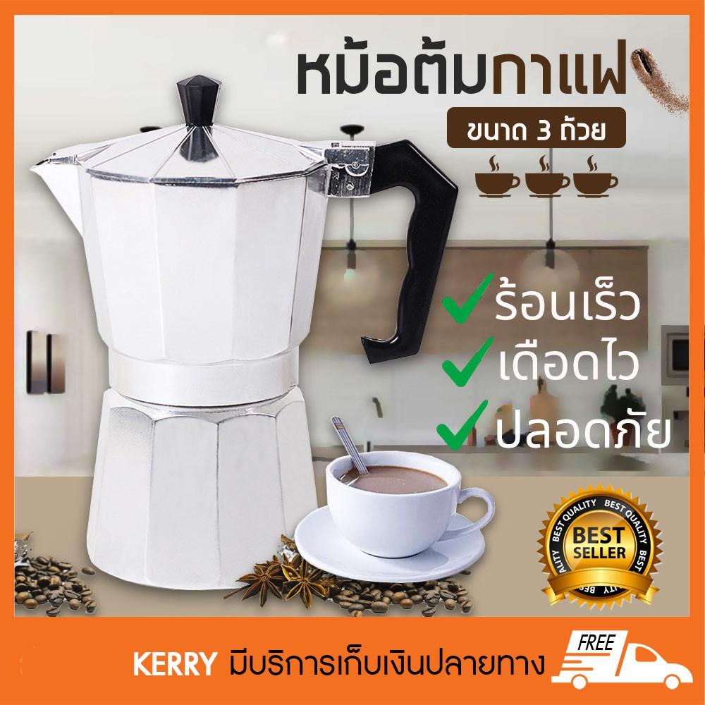 หม้อต้มกาแฟ เครื่องชงกาแฟสด เครื่องทำกาแฟสด รุ่น PEZZETTI italexpress