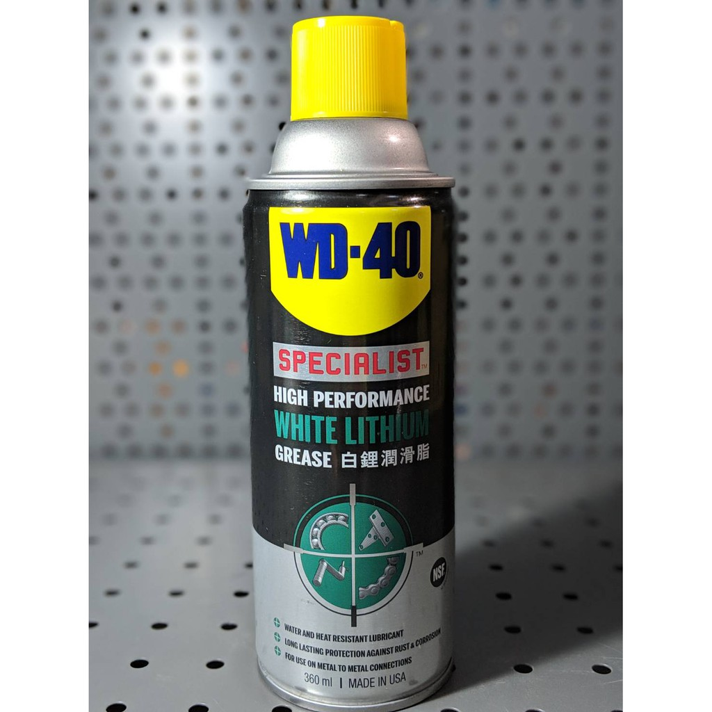 WD 40 specialist White lithium grease จารบีขาว 360ML