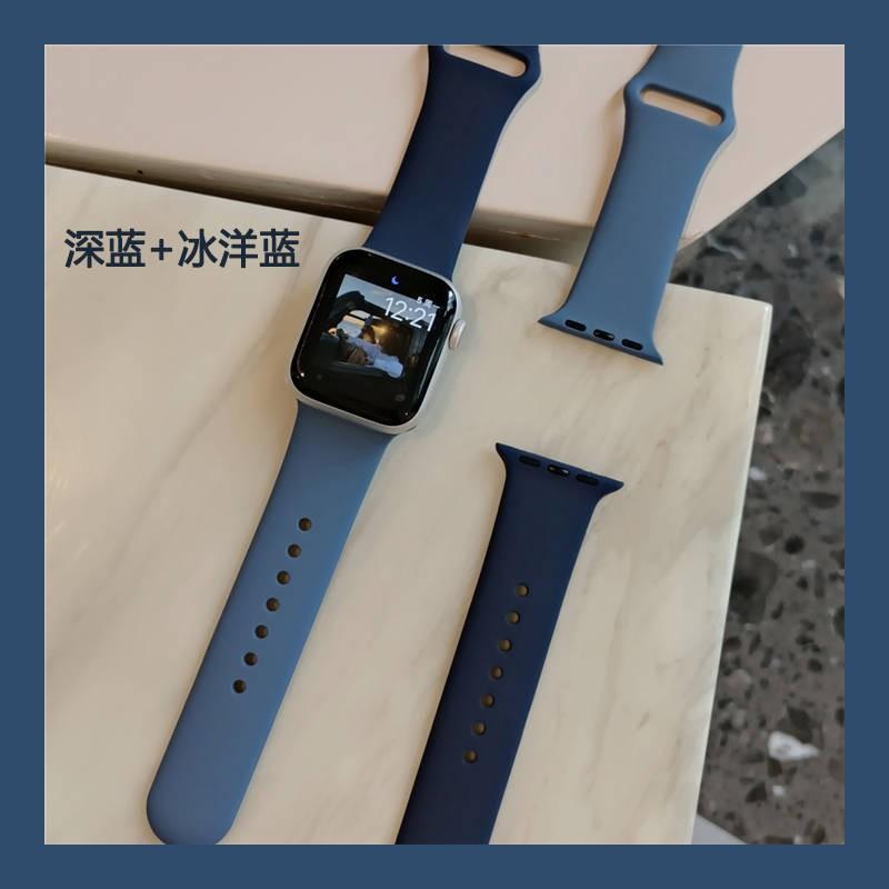 💥 สาย applewatch 🔥 ใช้งานร่วมกับ iwatch1-6 รุ่น se universal สายนาฬิกา Apple สีตัดกันซิลิโคน Applewatch4 แบบสบาย ๆ