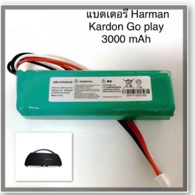 Harman Kardon GO Play  แบตเตอรี่ battery ลำโพง 3000mAh