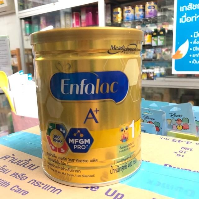 นม Enfalac A+ สูตร 1