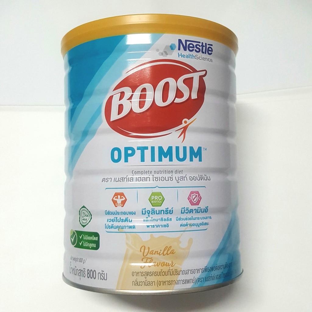 BOOST optimum บูทส์ ออปติมัม ขนาด 800g