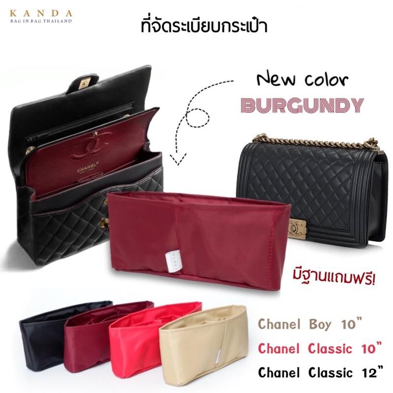 ถูกที่สุด ที่จัดระเบียบกระเป๋า Chanel Boy / Classic 10 Bag in Bag - Bag organizer ที่จัดทรง ที่จัดกระเป๋า ชาแนล บอย